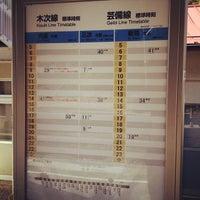 Photo taken at Bingo-Ochiai Station by Aki on 10/19/2012