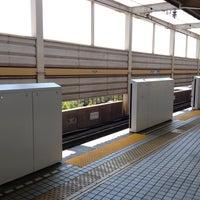 Photo taken at Yurakucho Line Shin-kiba Station (Y24) by モリブデン on 5/5/2013
