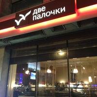 Снимок сделан в Две палочки пользователем Irina I. 4/4/2013