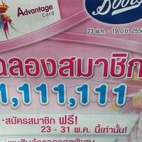Photo taken at Boots by ศรีสุดา ส. on 6/14/2013
