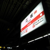 Photo taken at Esaka Station (M11) by waskaz on 11/30/2012