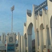 Photo taken at Taibah University by Medico on 12/5/2012