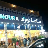 Photo taken at Mama Noura by Abdulla Attamimi on 12/15/2014