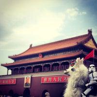 Photo taken at Tian'anmen Square by Rigo M. on 7/3/2013
