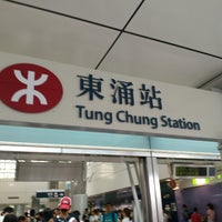 Photo taken at Tung Chung Station Bus Terminus by Pongthawat P. on 7/27/2013