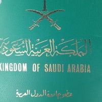 Photo taken at Jawazat Jeddah by Bander A. on 11/20/2012