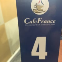 Photo taken at Cafe France by Natty N. on 5/20/2016