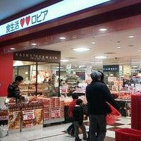 Photo taken at ロピア 港北東急SC店 by とっ ち. on 1/26/2013