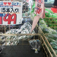 Photo taken at ロピア 港北東急SC店 by とっ ち. on 2/17/2013