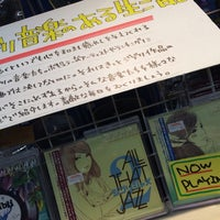 Photo taken at ヴィレッジヴァンガード 市原ちはら台 by zen k. on 11/20/2013