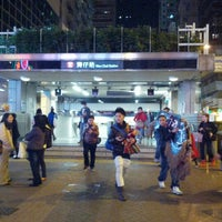 Photo taken at MTR Wan Chai Station by Ming-i P. on 1/6/2013