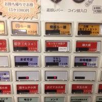 Photo taken at すーぷ道 連 by masayuki y. on 10/24/2013