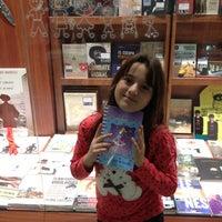 Photo taken at Libreria Antártica by Fabio A. on 10/13/2012