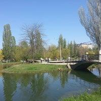 Photo taken at Парк Гагарина by Artemij 🐼 on 4/28/2013