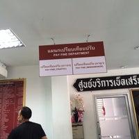Photo taken at Phayathai Police Station by Suchanaree P. on 10/31/2016