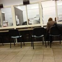 Photo taken at МФЦ Фрунзенского района, сектор 5 by Alexandra L. on 12/4/2012