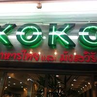 Photo taken at Koko by Bermy M. on 2/1/2013