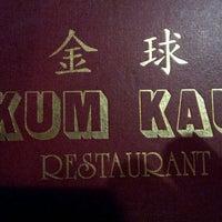 Photo taken at Kum Kau by Marlon M. on 3/2/2013
