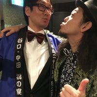 Photo taken at Jasmac Plaza Hotel by K-chang on 10/2/2016