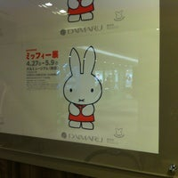 Photo taken at 大丸ミュージアム・梅田 by mimi- s. on 4/30/2016