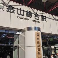 Photo taken at Kanayama Station by Yasushi M. on 11/10/2012