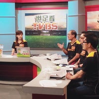 Photo taken at TVBS by Show M. on 7/13/2014
