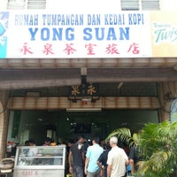 Photo taken at Nasi Ganja by !m@n m. on 9/29/2012