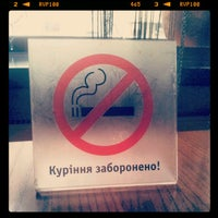 Photo taken at Coffee Life by Galina R. on 11/2/2012