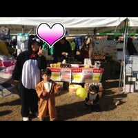 Photo taken at さんさんの郷 by yuca s. on 11/4/2012