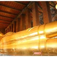 Phra Borom Maha Ratchawang, Phra Nakhon, Bangkok