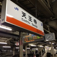 Photo taken at JR Tennōji Station by mina on 5/29/2012