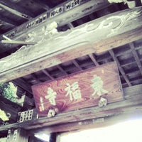 Photo taken at 東福寺 by Shimon Y. on 12/23/2012