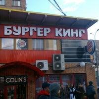 Photo taken at Burger King by Olga N. on 11/10/2012