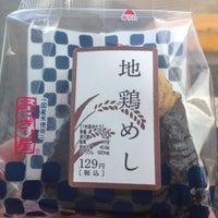 Photo taken at ローソン 野田次木店 by Takeshi S. on 9/13/2013