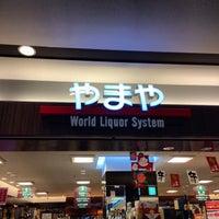 Photo taken at やまや 仙台トラストシティ店 by もと。 on 1/3/2014