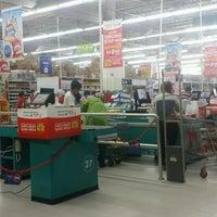 Photo taken at Carrefour by Aditya Pinkawastu P. on 9/12/2016