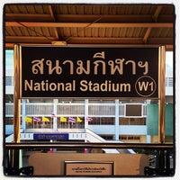 Photo taken at BTS National Stadium (W1) by Jetsada B. on 12/22/2012