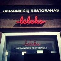 Photo taken at Leleko by Olga S. on 7/16/2013