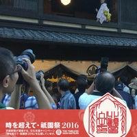 Photo taken at 北観音山 by koryu m. on 7/23/2016