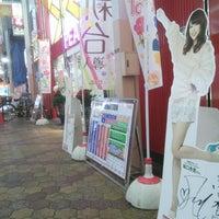 Photo taken at 十三東駅前商店街 by koryu m. on 1/25/2014