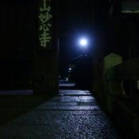 Photo taken at 妙心寺 南門 by koryu m. on 2/11/2015