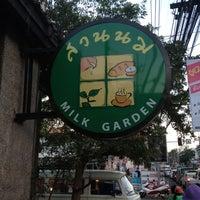 Photo taken at Milk Garden by Bass M. on 12/20/2012
