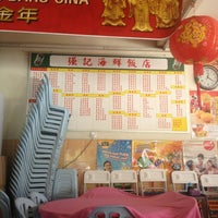 Photo taken at Restaurant Kiong Kee by Yon W. on 2/1/2013
