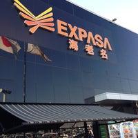 Photo taken at 海老名SA by Shin M. on 2/10/2013