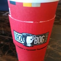Photo taken at Dazbog Coffee - Northglenn by Ashley B. on 1/18/2013