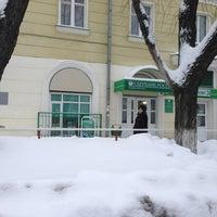 Снимок сделан в Сбербанк пользователем Дмитрий М. 1/30/2013