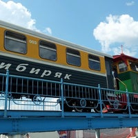 Photo taken at Разъезд Локомотив by Dmitriy M. on 6/22/2013