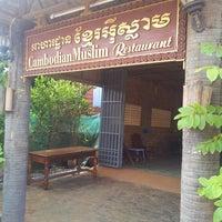 Photo taken at Cambodian Muslim Restaurant by Khairullnizam S. on 8/11/2013
