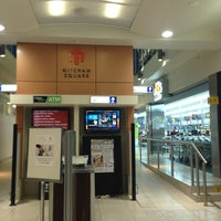 Photo taken at Mitcham Square Shopping Centre by Nola F. on 3/21/2013