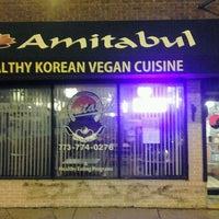 Photo taken at Amitabul by Adam L. on 12/16/2012